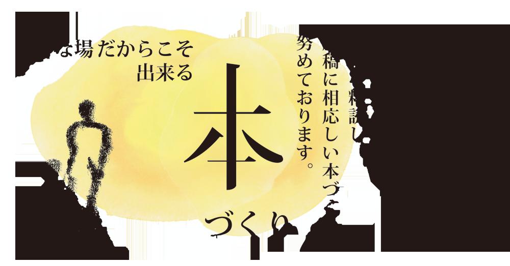 nishida-jihi
