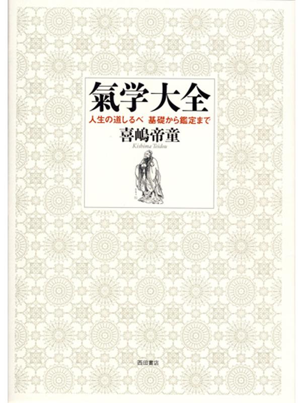 book_a_0001