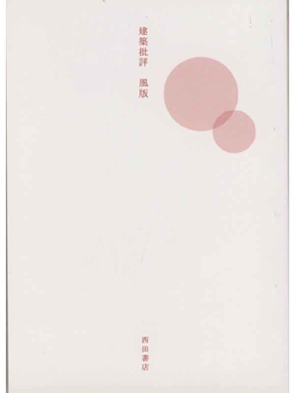 kenchiku-kumo