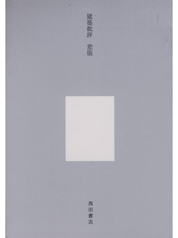kenchiku-mado