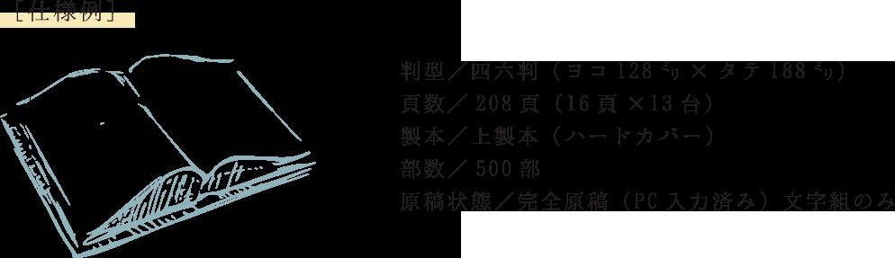 nishida-jihi-sample